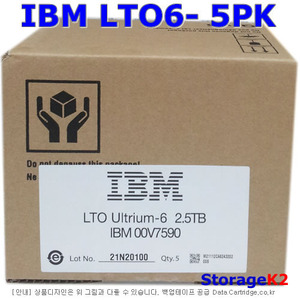 IBM LTO6-5pack TAPE 2.5TB/6.25TB 3589-650 (p/n 00V7590) 라벨포함
