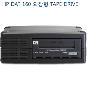 HP DAT160 SAS External 80/160GB Q1588B
