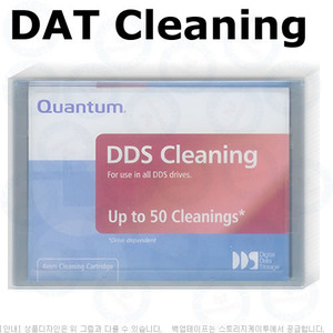 4mm DAT Cleaning ,imation 크리닝테이프