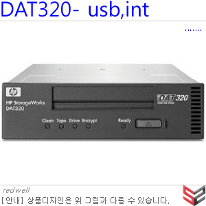 HP DAT320 USB Internal 160/320GB AJ825A